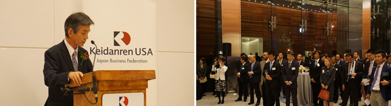 Mr. Yamakoshi, head of Keidanren's office in D.C., at the opening reception in the lobby of their building