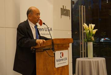 Ambassador Sasae made remarks at the reception